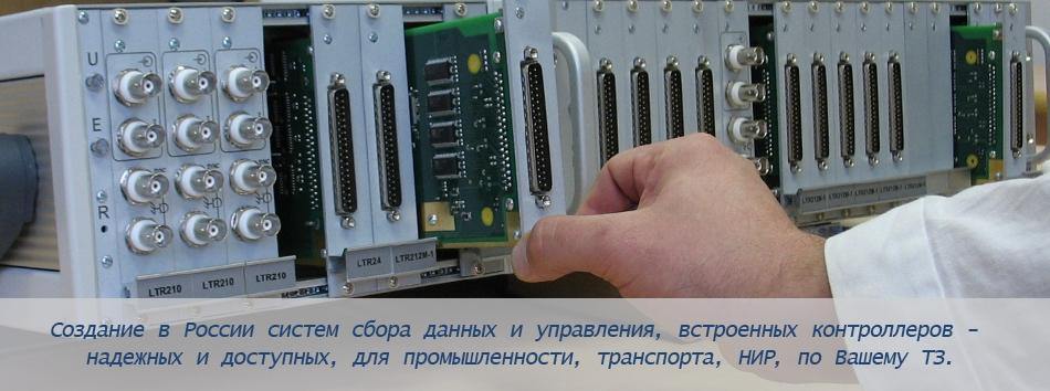 ФердиналГрупп – эксклюзивный представитель завода на территории Республики Беларусь