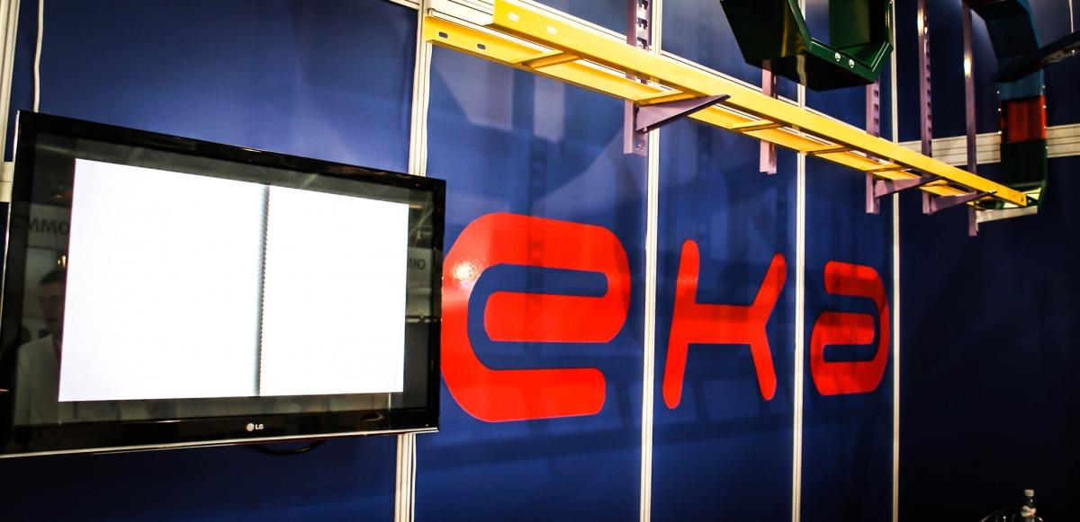 Выставка«ENERGYEXPO»Энергетика.Экология.Энергосбережение.Электро» 2013