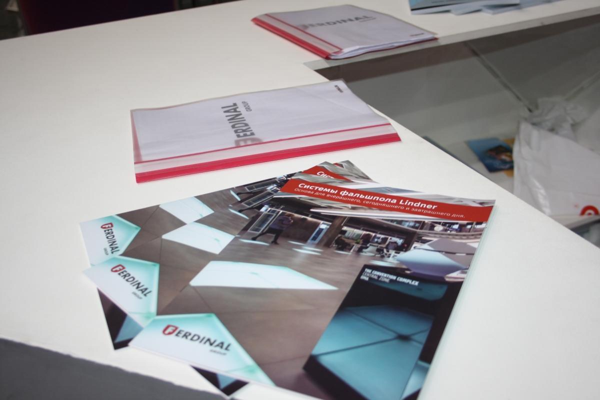 Выставка EnergyExpo 2015