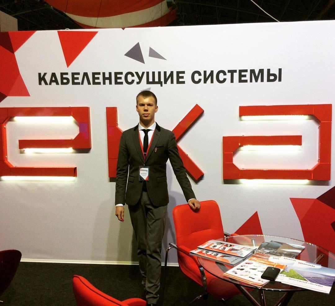 Выставка EnergyExpo 2016